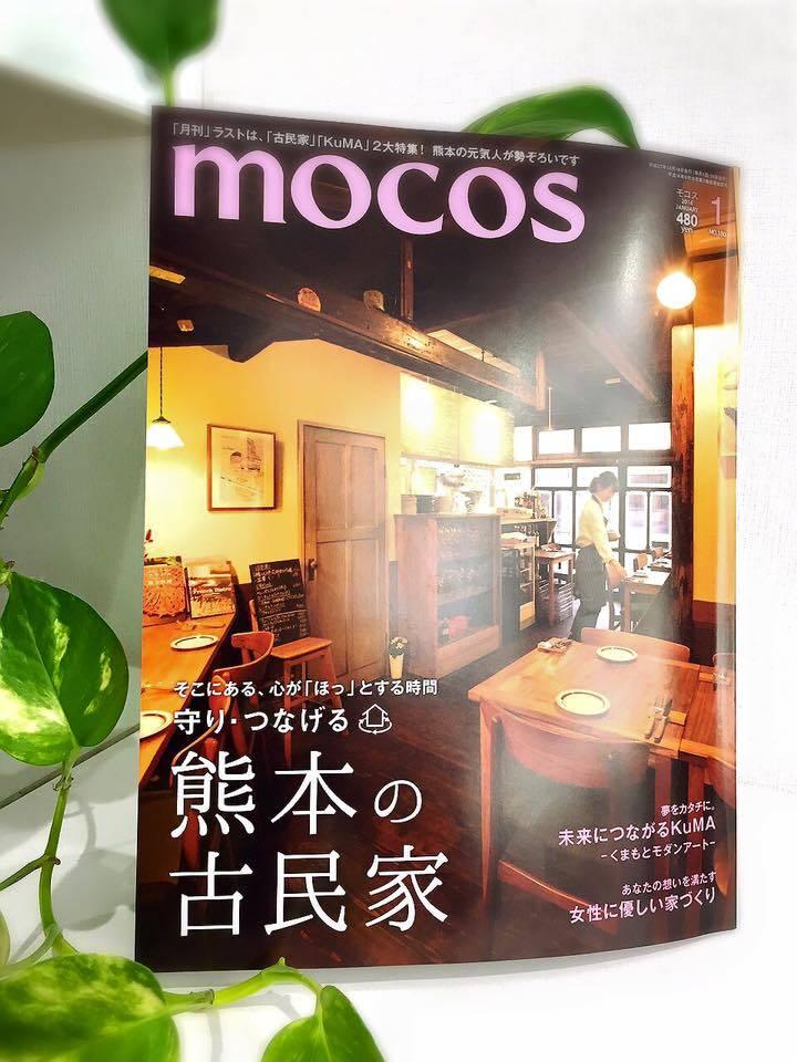 MOCOS表紙