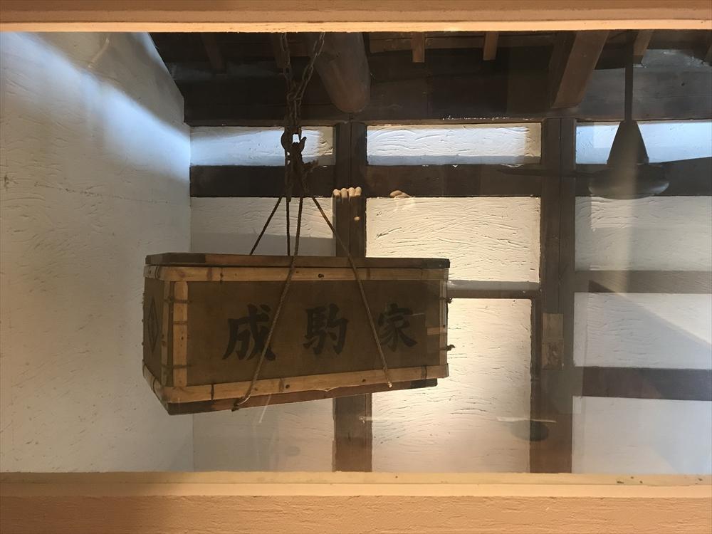 成駒屋の葛籠(つづら)